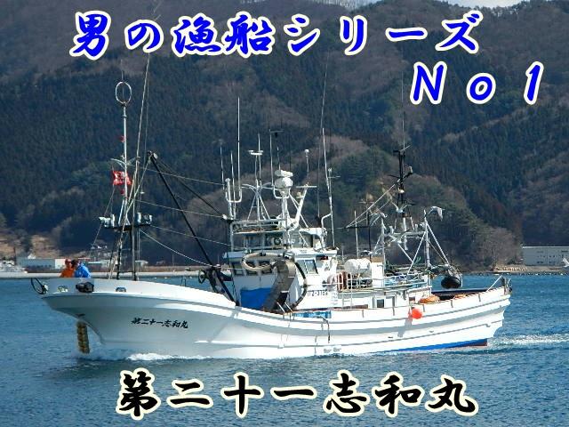 018_20130306143257.jpg
