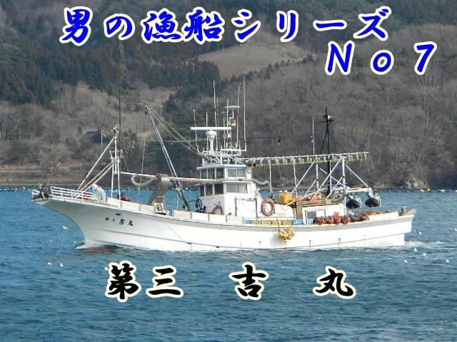 026_20130315132439.jpg