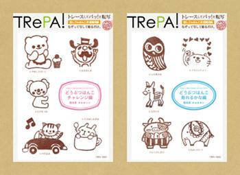 TRPA-J.jpg