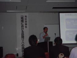 安中先生_convert_20121003174946