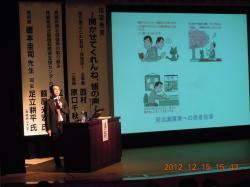 橋本先生②_convert_20121229174107