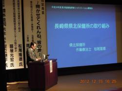 松尾さん_convert_20121229174258