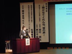 脇屋さん_convert_20121229174429