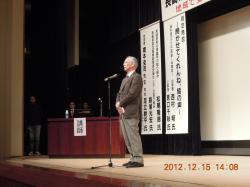 開会式 松坂先生_convert_20121229173952
