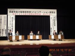 座談会全員_convert_20121229174203