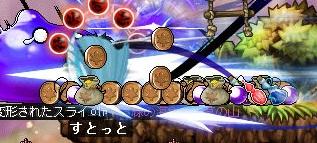MapleStory 2012-04-27 17-04-36-898