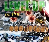 MapleStory 2012-04-27 17-19-52-170