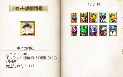 MapleStory 2012-05-21 17-56-44-508