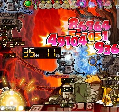 MapleStory 2012-06-03 09-10-28-293