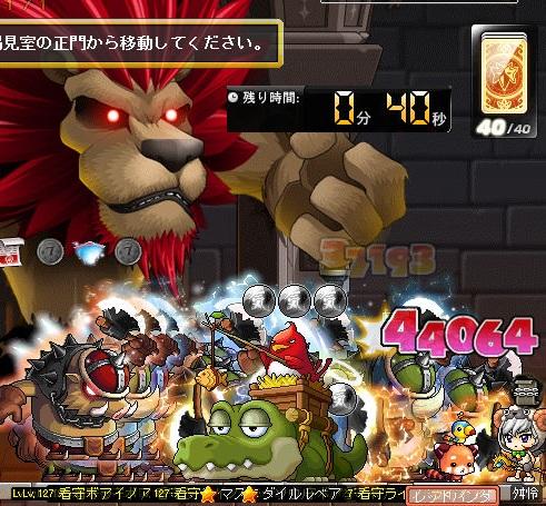 MapleStory 2012-06-06 23-40-19-403-01