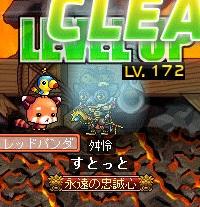MapleStory 2012-06-09 10-13-29-897