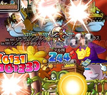 MapleStory 2012-06-10 09-33-53-572