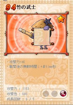 MapleStory 2012-06-20 20-50-42-609