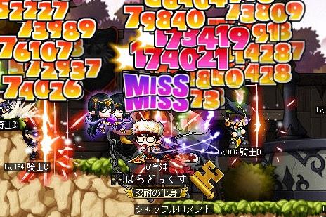 MapleStory 2012-09-26 21-24-57-350