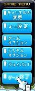 MapleStory 2013-01-01 19-56-56-731