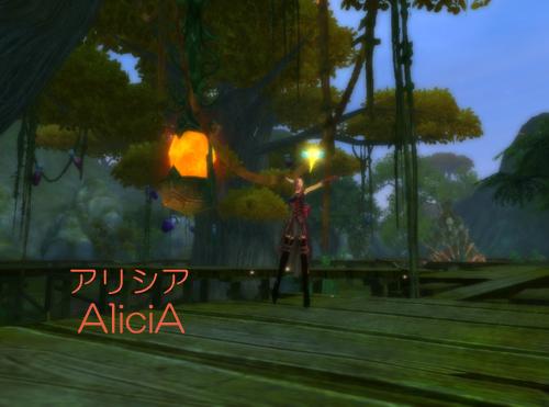 AliciA2.jpg