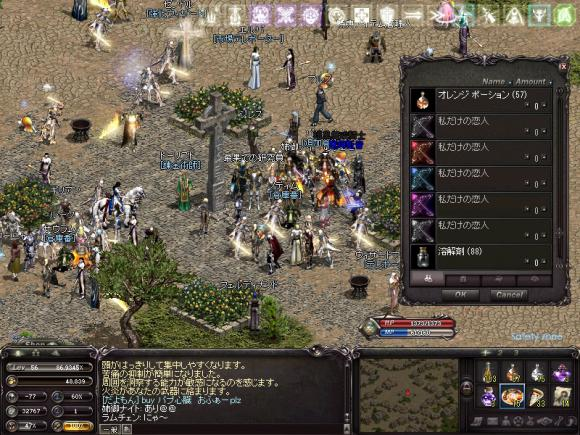 20130219LinC0032.jpg