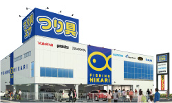 hikari_p.jpg