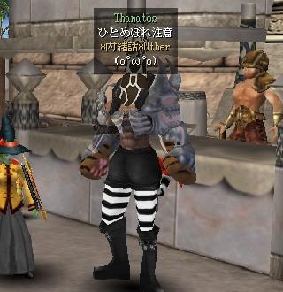 キリンファッション