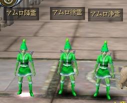 隠し子3兄弟