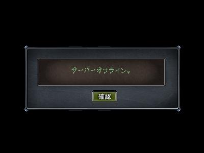 Σ(゚Д゚;エーッ!