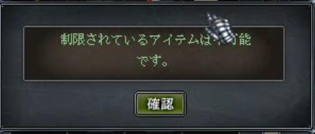 (゚Д゚≡゚Д゚)エッナニナニ?