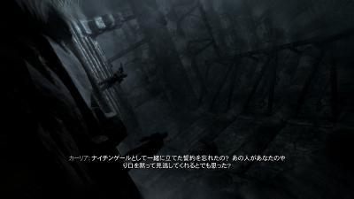 Skyrim54.jpg