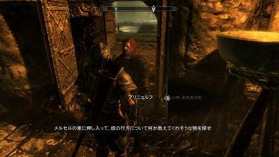 Skyrim79.jpg