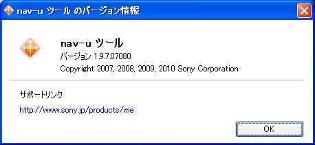 navu_update02.png