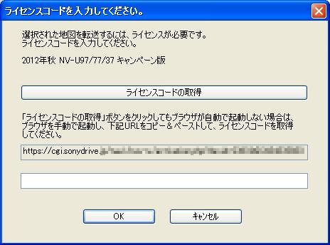 navu_update06.png