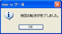 navu_update15.png