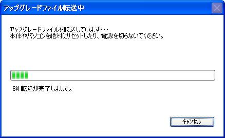 navu_update17.png