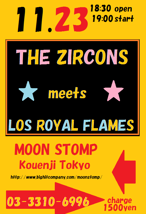 The Zircons at Moon Stomp