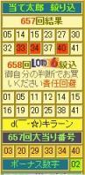 2012y05m11d_181057514.jpg