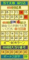 2012y05m15d_095749535.jpg