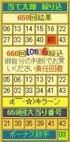2012y05m18d_140403051.jpg