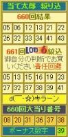 2012y05m22d_183525481.jpg