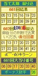 2012y05m25d_182458942.jpg