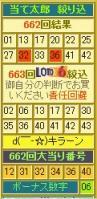 2012y05m29d_164706074.jpg
