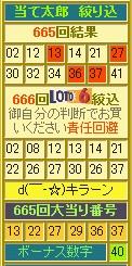 2012y06m08d_192159016.jpg