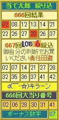2012y06m12d_160215306.jpg
