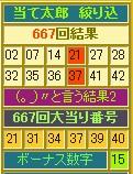 2012y06m14d_185902488.jpg