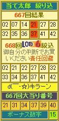 2012y06m15d_162218313.jpg
