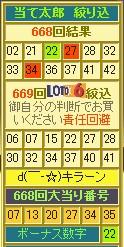 2012y06m18d_212105920.jpg