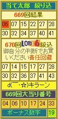 2012y06m22d_194106807.jpg
