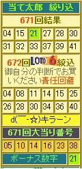 2012y06m29d_161316322.jpg