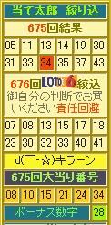 2012y07m13d_185835977.jpg