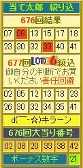2012y07m17d_162253738.jpg