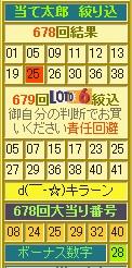 2012y07m24d_115300411.jpg