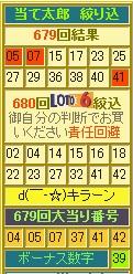 2012y07m27d_185057848.jpg